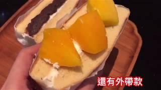 日本超人氣鬆餅名店「椿 Tsubaki Salon」快閃登台,全台第一家快閃地點、時間看這裡!