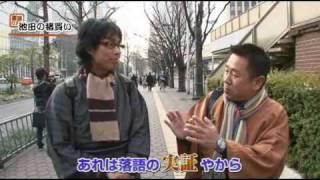 大阪の丼池(どぶいけ)から池田まで主人公が猪の肉を求めて旅をするとい...