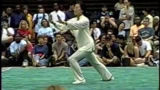2000 Wushu Kung Fu Tournament 27