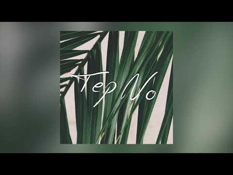 Tep No - Toluca Lake (Cover Art) [Ultra Music]