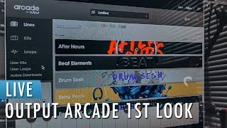 Output Arcade | First look