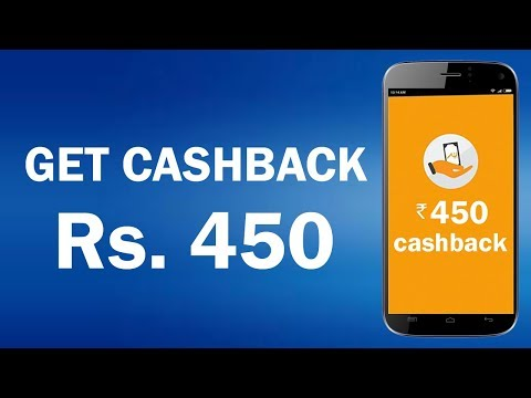 This is the Best Recharge Offer !! Get Cashback of Rs. 450 !!   Money Saved = Money Earned !!