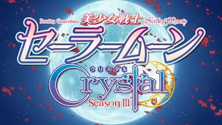 SailorMoon Crystal S OP - Moonlight Densetsu