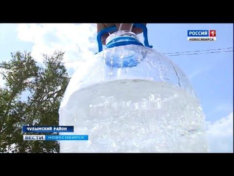 В селе Новоиткульское Чулымского района построили очистную станцию
