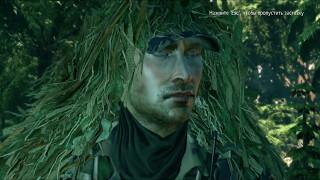 Прохождение Sniper Ghost Warrior: Часть 1 - Обучение