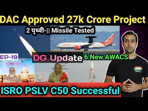 Download 6 New AWACS | 27000 Crore Aprroved by DAC | ISRO PSLV C50 Flight | DG Update EP19