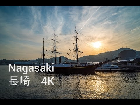 Nagasaki 長崎 Travel Japan in 4K