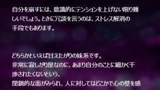 乃木坂46 松村沙友理の恋愛を占いました!さゆりんの彼氏になるには?ど...