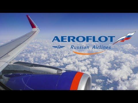 Аэрофлот - на взлет или на приземление? Оценка автора - 2*