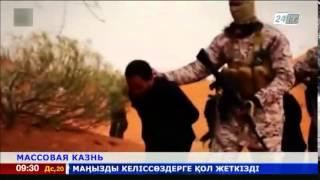 Боевики ИГ снова устроили массовую казнь