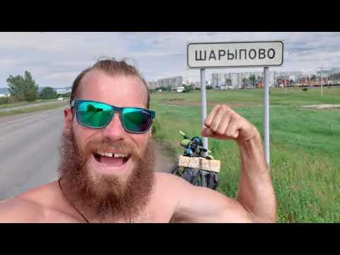 Москва 🚲 Байкал. Испытапия на др. День 36