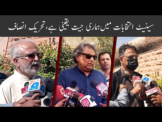 PTI Leaders Important Meeting About Senate Election