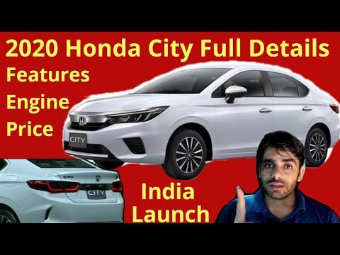 Honda City 2020, कैसी है, कब, कितने में आएगी India में Full Detail of Price and Features