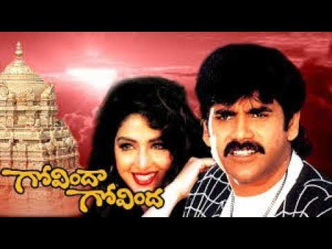 Andhama Andhuma Telugu Karaoke Song For Male Singers