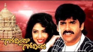 Andhama Andhuma Telugu Karaoke Song For Male Singers