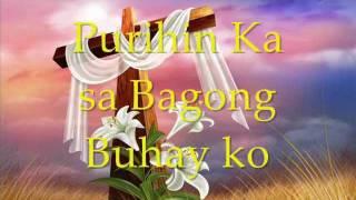 Yahweh - Tibok ng Puso