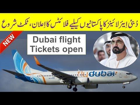 Dubai Flight Tickets Open For Pakistan And India. Dubai Airlines Start Flights For Pakistan  India
