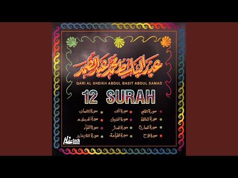 Surah Al Mursalat