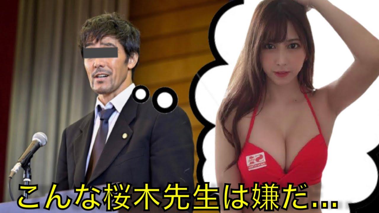 【吹き替え】何かがおかしい桜木先生