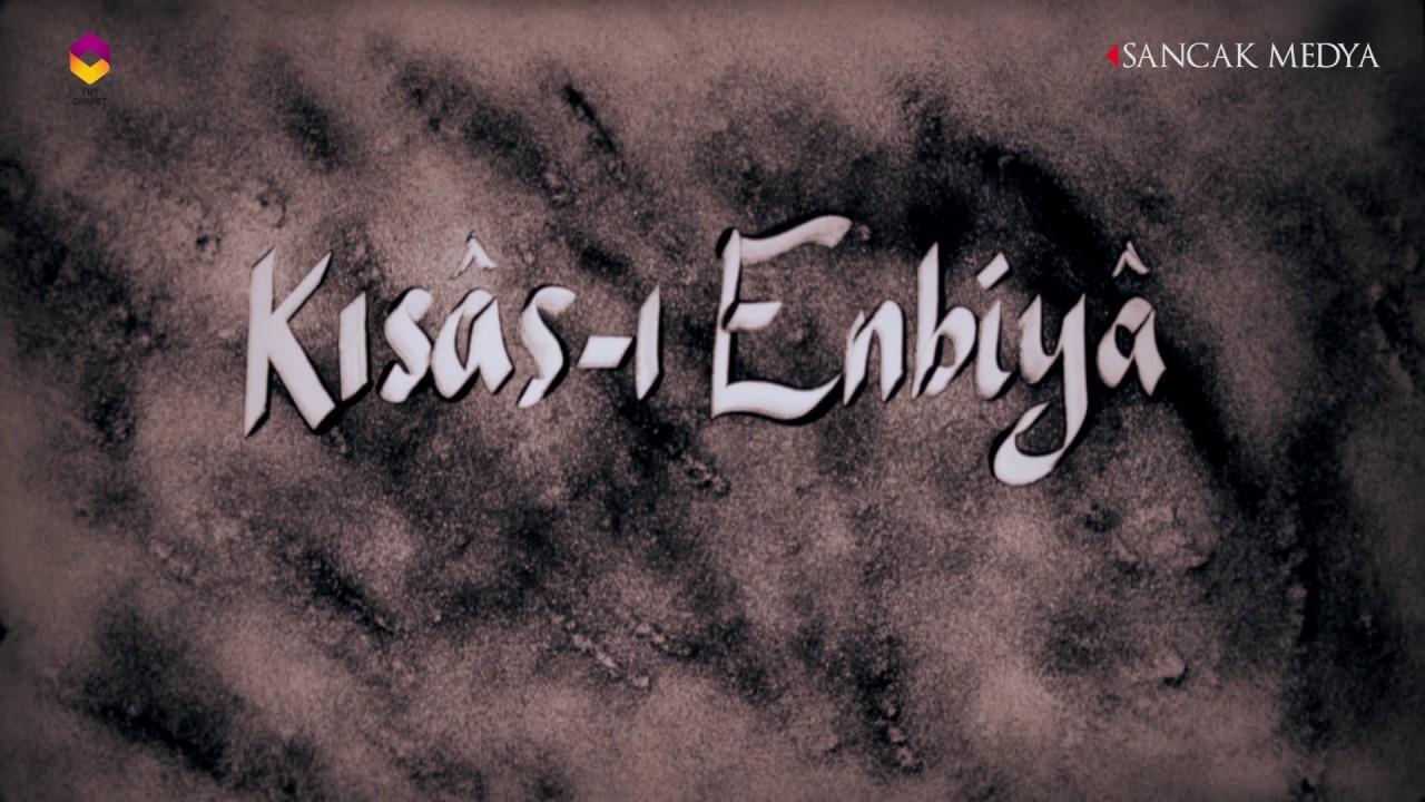 TRT DİYANET TV - Kısas-ı Enbiya - Hz. İsa 1.Bölüm