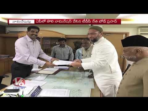 Nominations Begins For AP & Telangana States Elections 2019 | V6 News