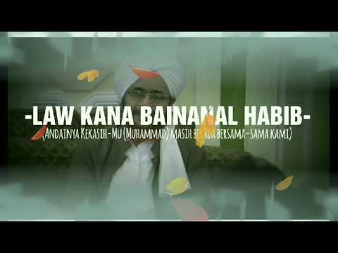 law-kana-bainanal-habib