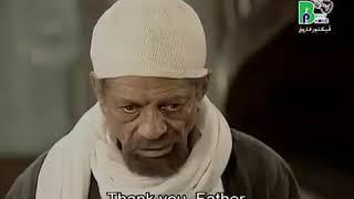 فيلم ابونا عبد المسيح الحبشى