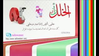 القراءة في الجزائر والتغييرLa lecture en Algérie et le changement