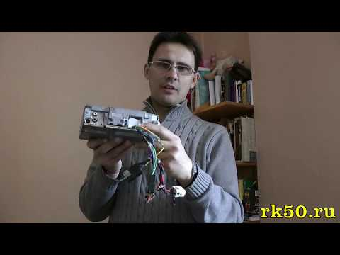 Как подключать автомагнитолу без разъема. RK50.RU