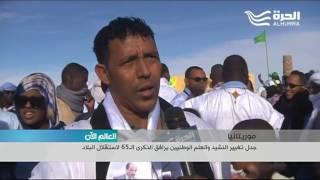 خلافات حادة في موريتانيا بعد طرح تغيير العلم والنشيد الوطني على الاستفتاء