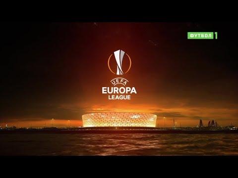 Матч ТВ Лига Европы. Обзор матчей 1/2 финала от 09.05.2019 смотреть онлайн