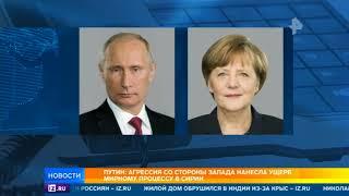 Путин провел телефонный разговор с Меркель