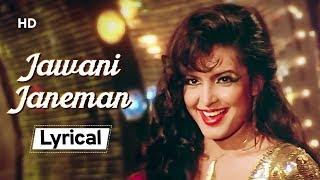 Download lagu Jawani Janeman 💃💃With Lyrics | Namak Halaal(1982)| Parveen Babi | Amitabh Bachchan | Shashi Kapoor