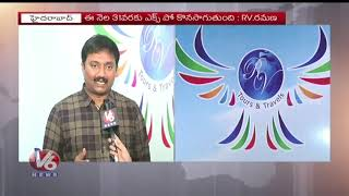 RV Tours And Travels Director Ramana Speaks About Travel Expo 2019 | Hyderabad | V6 News