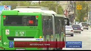 В Алматы водитель автобуса сбил насмерть молодую девушку