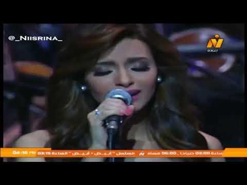 كارمن سليمان _ ليالي الانس _ من حفل مهرجان الموسيقي العربية