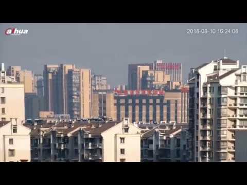 PTZ Camera SD8A Series Performance - Dahua