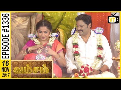 Vamsam - வம்சம் | Tamil Serial | Sun TV |  Epi 1336 | 16/11/2017 | Vision Time