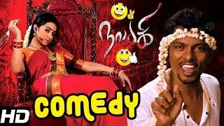 Nayaki Tamil Movie Comedy Scenes | Part 2 | Trisha | Sushma Raj | Satyam Rajesh |  Sendrayan