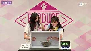 PRODUCE48 中字 Hidden Boxㅣ張圭悧 vs 曺柔理
