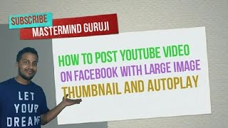 how to post youtube video on facebook with large image thumbnails and autoplay [Hindi]