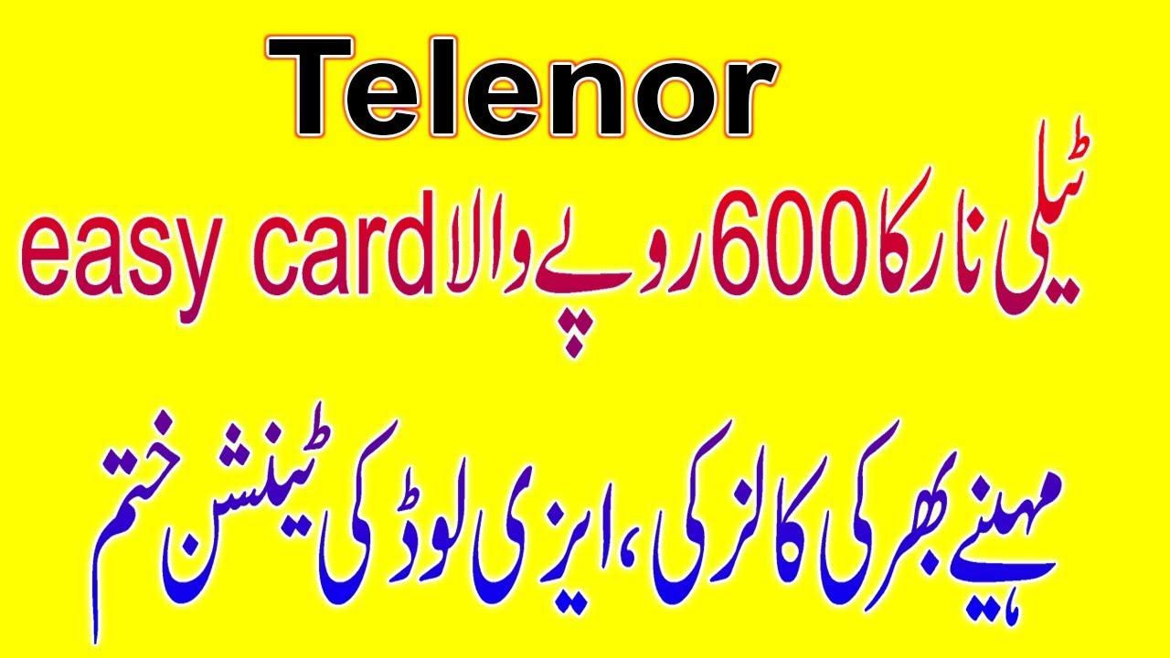 Telenor 600rupees Ka Easy Card In Urdu Youtube