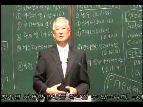 [요한복음시리즈] jn25.제자와 보혜사(요 16:1-22) /황용현 목사/
