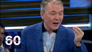 Калашников: Крым не сдастся! Он останется на века в России! 60 минут от 20.08.18