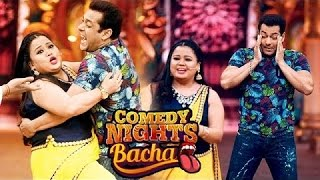 Comedy Night Bachao - 5th Sep Episode | Bharti Singh INSULTS Salman Khan