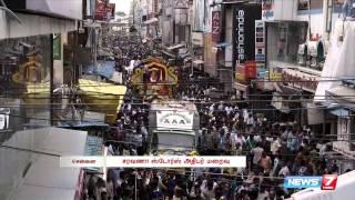 Saravana Stores Yogaratnam passes away | Tamil Nadu | News7 Tamil |