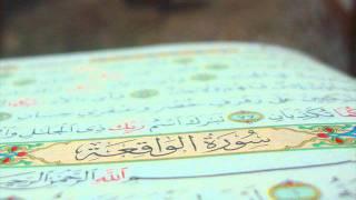 Very Beautiful recitation of Surah Al-Waqiah (Clear Voice)- Mishary Rashid Alafasy