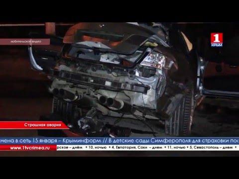Страшная авария со смертельным исходом произошла в Симферополе