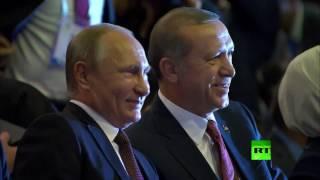 عدسات المصورين تلاحق مزاح بوتين وأردوغان في اسطنبول!