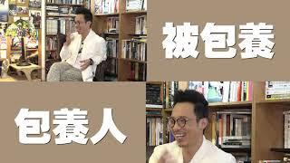 Download lagu 【娛樂訪談】強尼唔做月薪三萬工程師,收兩千為講波?   Yahoo Hong Kong